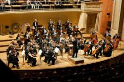 Pražská komorní filharmonie - orchestr