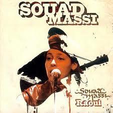 Suad Massi