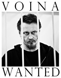 Voina wanted