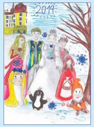 Výstava obrázků dětí Pohádkový nový rok